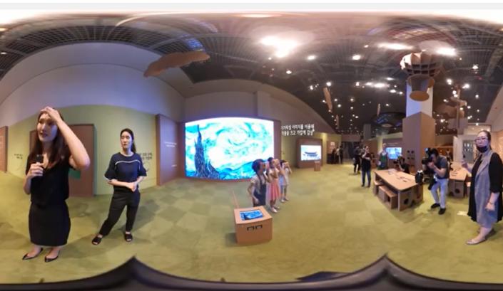 구글과 함께하는 반짝박물관