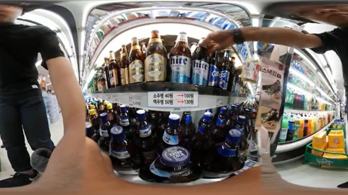 맥주병 환급 130원 시대