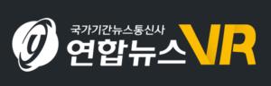 연합뉴스 VR